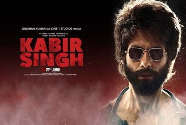 kabir-singh-box office collection
