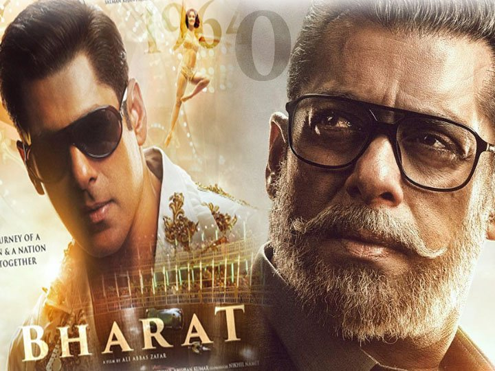 salman khan - Bharat movie review