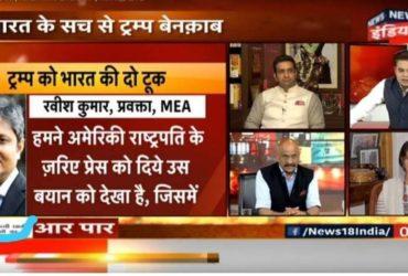 Journalist Ravish Kumar mistaken as MEA Ravish Kumar