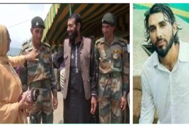 Martyr Aurangazeb brothers joins Indian Army.