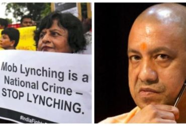 Mob Lynching draft bill in UP
