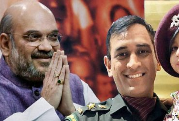 Dhoni entry in BJP
