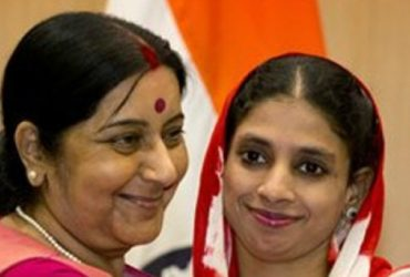 Geeta and Sushma Swaraj