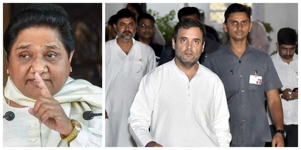 Rahul Gandhi and Mayawati