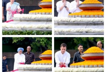 Rajiv Gandhi 75th birth anniversary