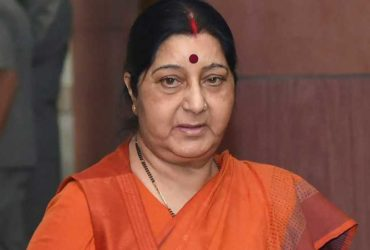 Sushma Swaraj no more