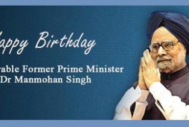 Happy-Bday-Manmohan-Singh