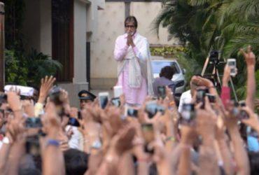 Amitabh Bachchan not ill