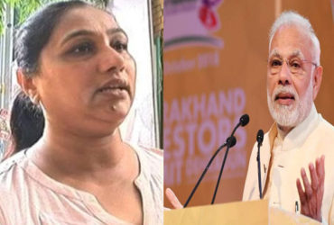 PM Modi niece documents snatched in civil lines delhi
