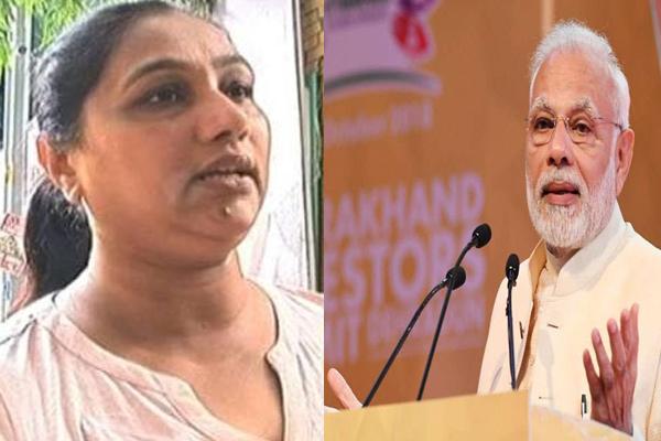 PM Modi niece documents snatched in civil lines delhi