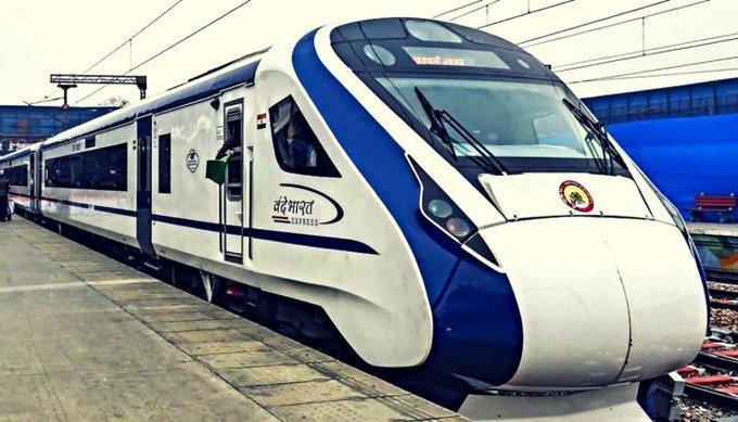Vande Bharat Train