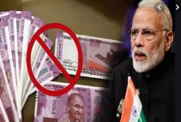 2000 notes demonetised