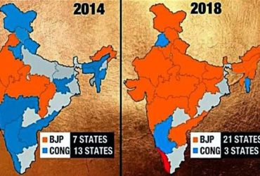 BJP shrinking