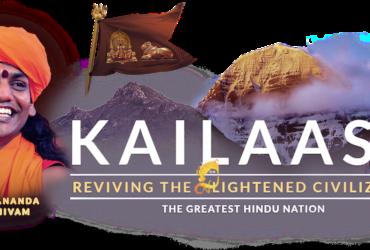 nityanand's-kailaasa-nation