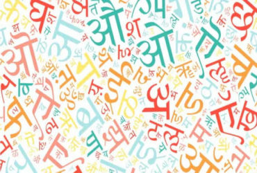 World Hindi Day 2020