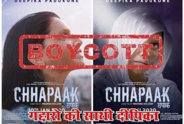 boycott chhapaak