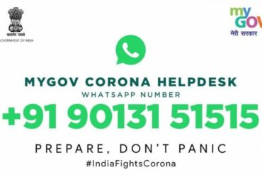 Government launches MyGov Corona Helpdesk on WhatsApp