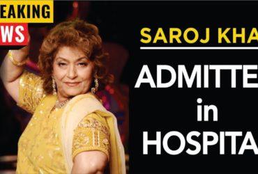 Choreographer Saroj Khan hospitalised