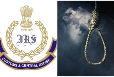 Delhi: 56 years old IRS officer commits suicide, and the reason is shocking