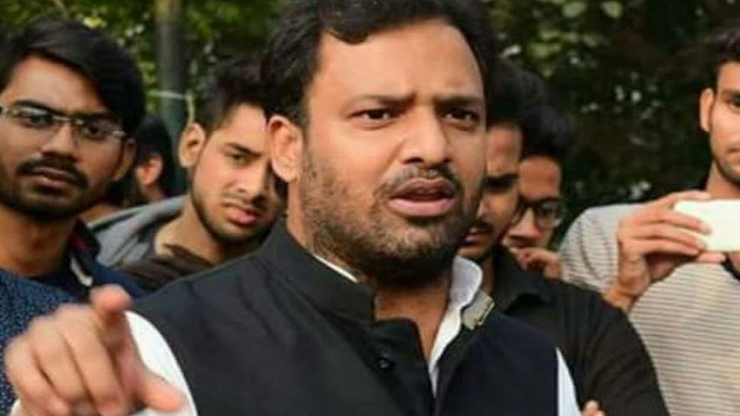 congress up leader arrest