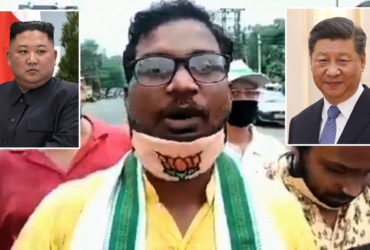 embarrasing bjp leader