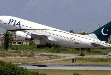 pakistan pia pilots