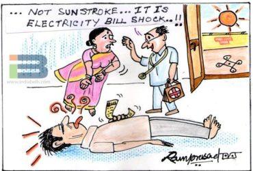 Twitter has new meme fest after Delhi, Mumbai residents received high power bill