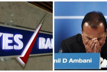 Anil Ambani yes bank debt