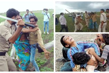 Guna farmer couple beating case