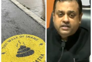 """BJP Spokesperson Sambit Patra Becomes The Latest Person to Join the """"Walk Of Shame """" in Mumbai."""
