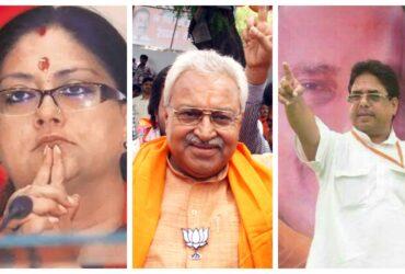 Madhya-Pradesh-governor-face-2020