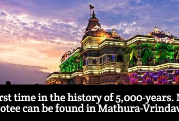 No-devotee-at-mathura-vrindavan