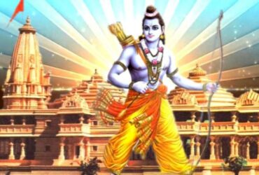 Ram Mandir construction on Ayodhya