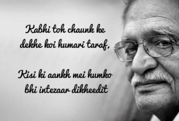 gulzar-turns-86