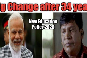 memes on new education policy