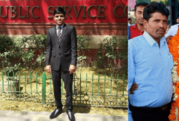 son of pertol pump worker cleared UPSC