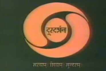 Entertainment shows like Malgudi days, Dekh Bhai Dekh, Chitrahaar, Gali Gali Sim Sim, etc captured the imagination of the Indian public in the late 80s and early 90s and remains etched in people's mind as pure entertainment that brought people together.