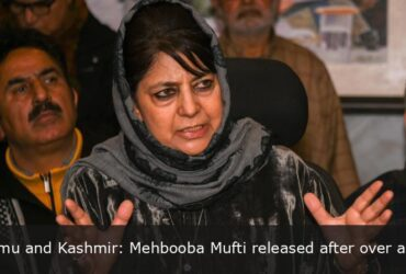 Mehbooba-Mufti-released-from-house-arrest