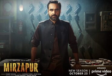 Mirzapur2-reactions