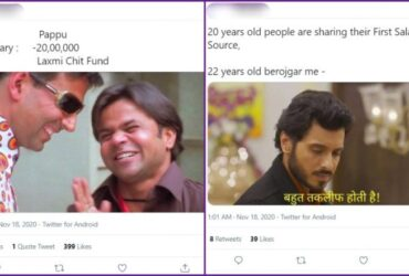 If you are not earning as yet, some of you can relate to these memes. And it is alright if you have not started earning, but you can seek some ideas from the people who are sharing their sources of income here. Don't get demotivated but instead look at it as a chance, where people have done some odd jobs to start making a living.