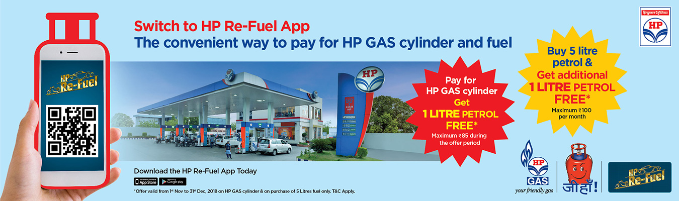 HPCL_Re_Fuel_Banner