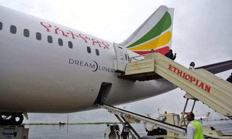 Ethiopian flight crashed