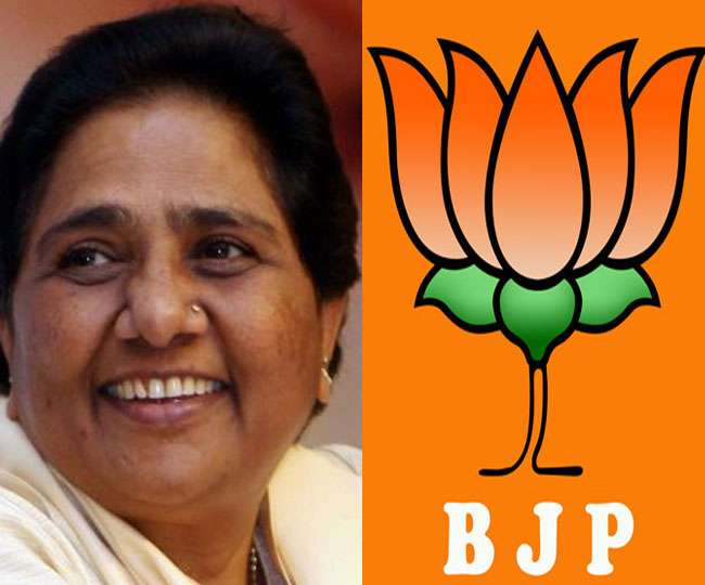 Mayawati vs BJP