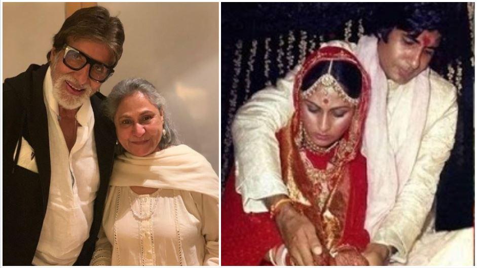 Amitabh Bachchan and Jaya Bachchan marriage anniversary
