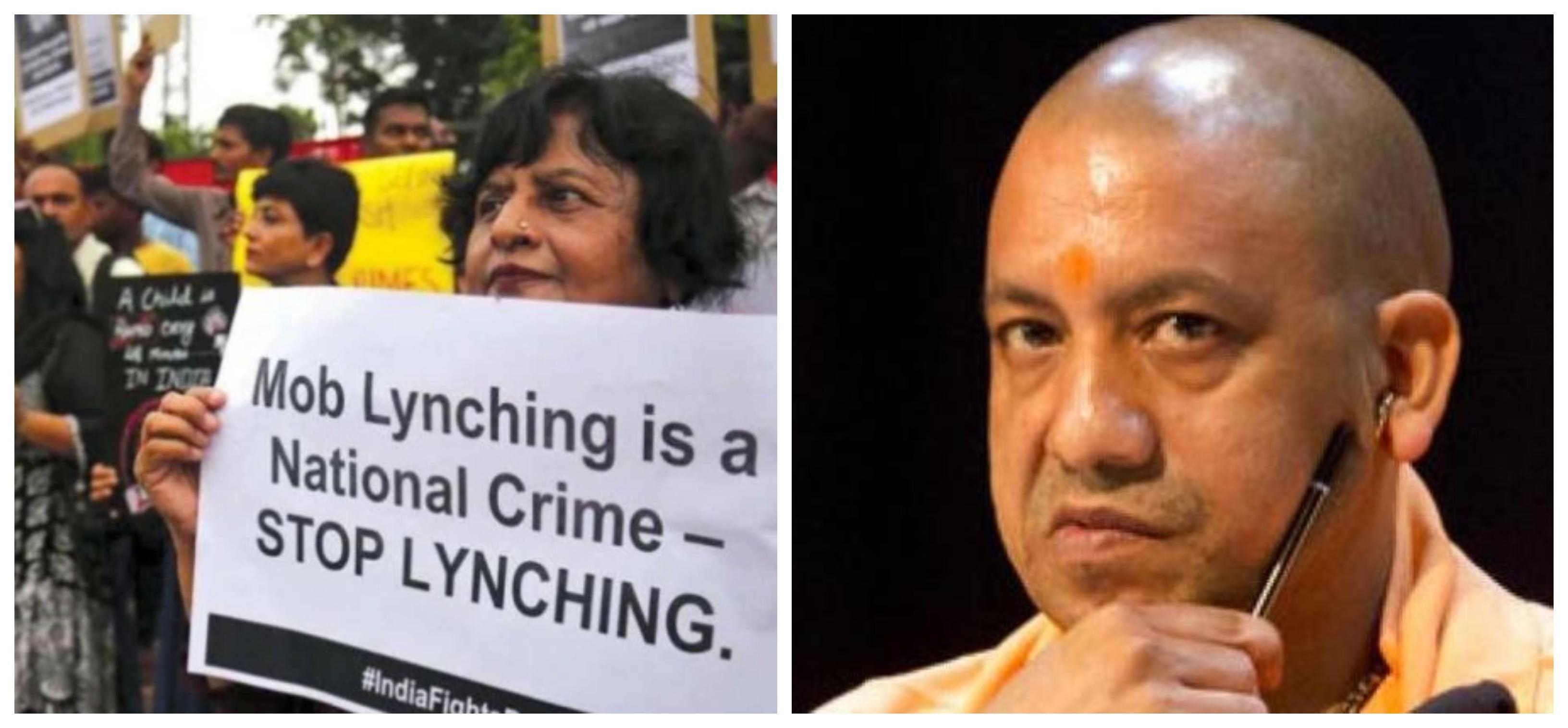 Mob Lynching draft bill in UP