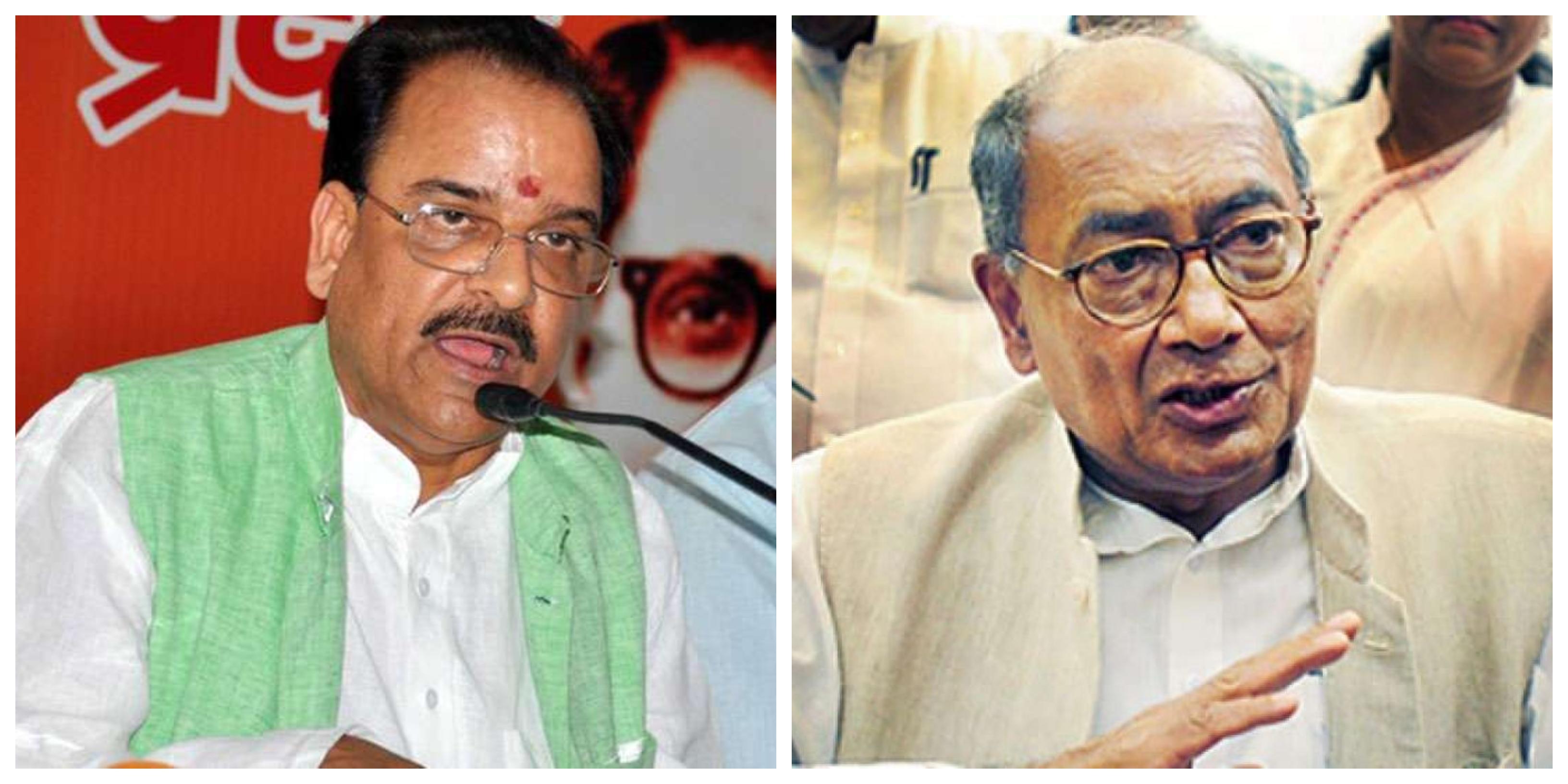 Ajay Bhatt statement on Digvijay SIngh