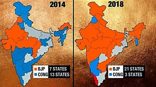 BJP shrinking