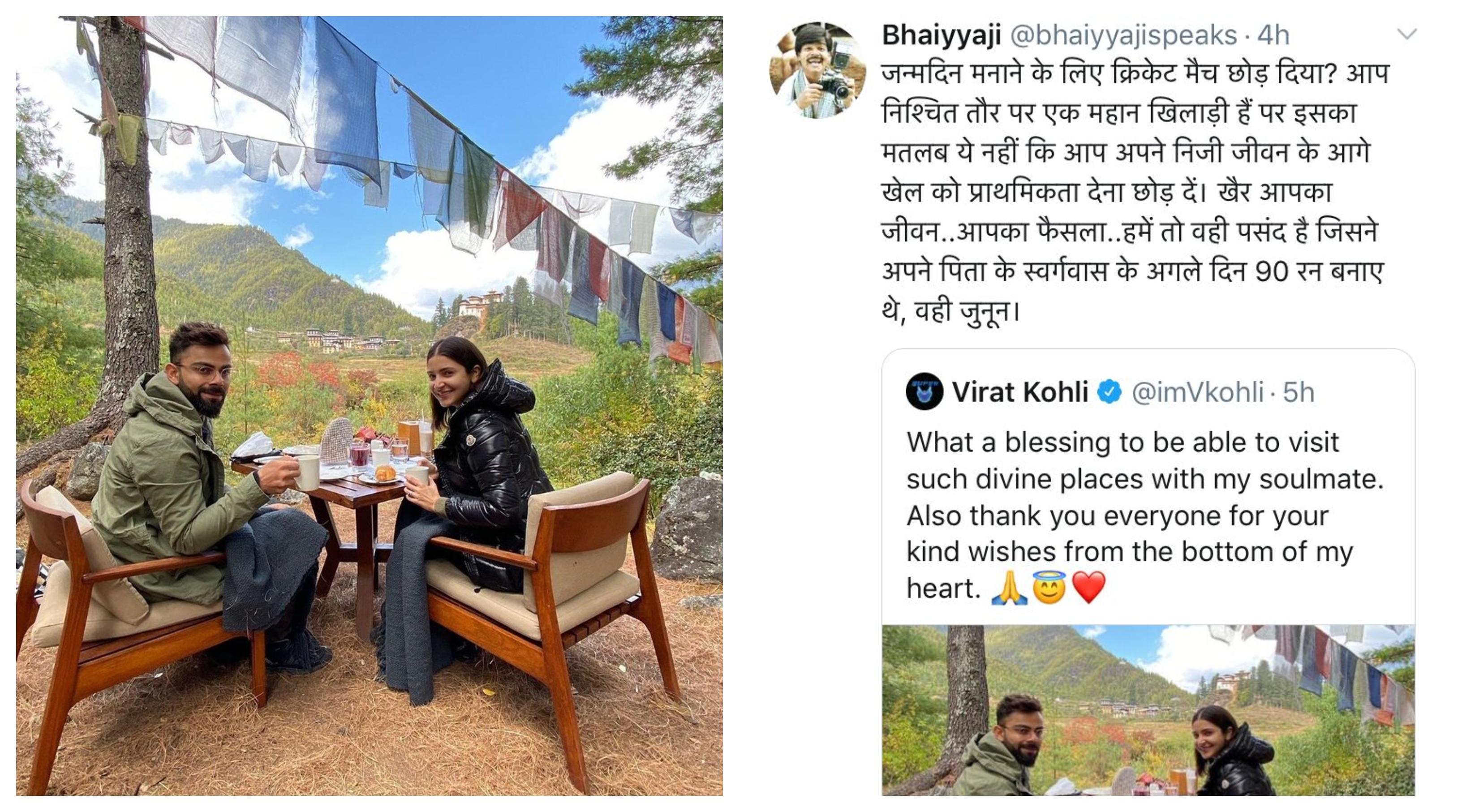 Bhaiya ji remark on virat bday celebration