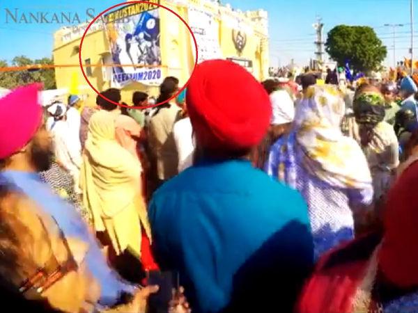 Kartarpur_Corridor_pakistan_video_twitter