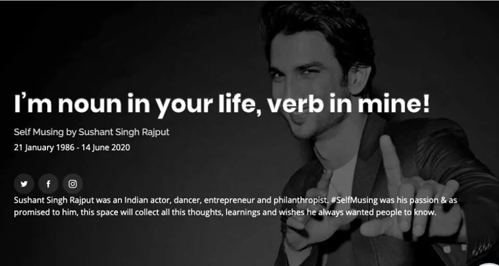 Sushant Singh Rajput's website launch